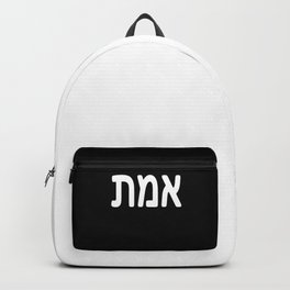 Emet אמת truth Backpack