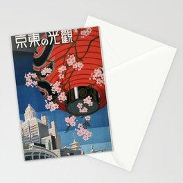 Vintage poster - Tokyo Stationery Cards