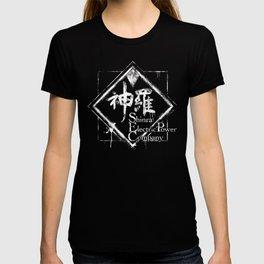 Shinra Inc - Final Fantasy 7 T-shirt