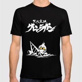 Tengen Toppa Gurren Lagann - Simon T-shirt