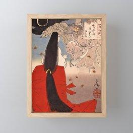Tsukioka Yoshitoshi - Top Quality Art - IGANOTUBONE Framed Mini Art Print