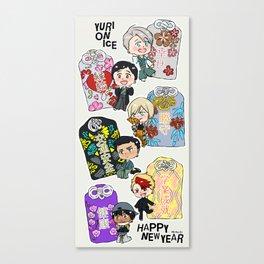 Yuri On Ice - Japanese Omamori set Canvas Print