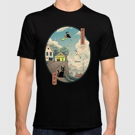 Ukiyo-e Delivery T-shirt