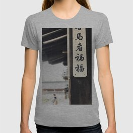 Hanok House T-shirt