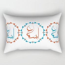Asmaa اسماء   Arabic Name - Arabic Style Rectangular Pillow