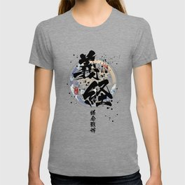 Yoshitsune - Kamakura God of War T-shirt