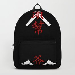 Axe Gang Symbol Backpack