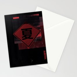 dead end - cover art Stationery Cards