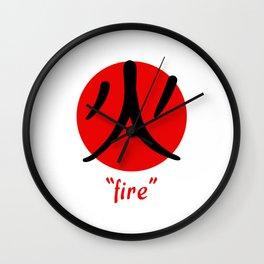 Japanese Word for Fire Kanji Aesthetic Art Gift Wall Clock