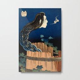 Katsushika Hokusai - The Plate Mansion Metal Print