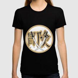 MDNADV - Katana T-shirt