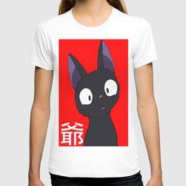Jiji- red&white T-shirt