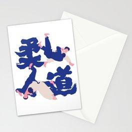 Judo Stationery Cards