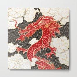Chinese Red Dragon Metal Print