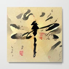 Asian Dragonfly Metal Print