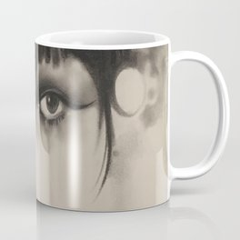 The Eyes  Coffee Mug