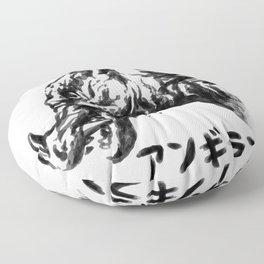 Waterbrushed Spike Kaiju Floor Pillow