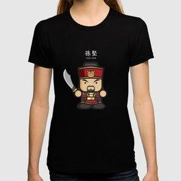 Sun Jian T Shirt T-shirt