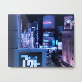 Don't need to think twice about the price Metal Print