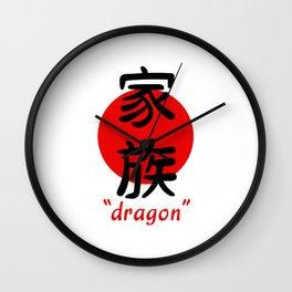 Japanese Word for Family Kanji Aesthetic Art Gift Wall Clock