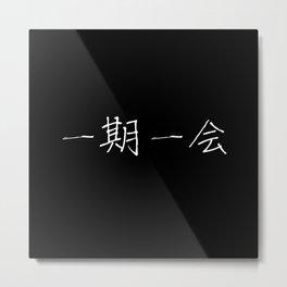 One Life, One Chance (Ichigo Ichi-e) Metal Print