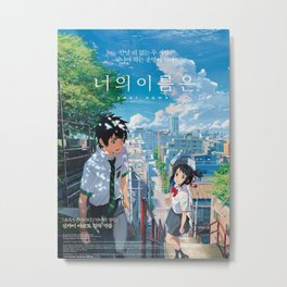 Your Name Kimi no na wa Metal Print