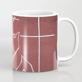 Come Holy Spirit christian illustration Coffee Mug