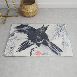 Kawanabe Kyosai - Crow And Willow Tree - Digital Remastered Edition Rug