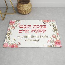 Torah - Bible Quote on Celebrating the Jewish Holiday of Sukkot Rug