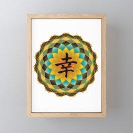 mandala da Felicidade Framed Mini Art Print