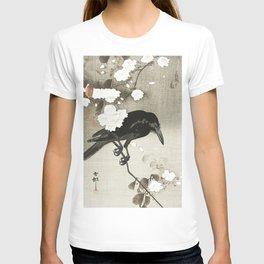 Raven on Cherry tree - Japanese vintage woodblock print T-shirt