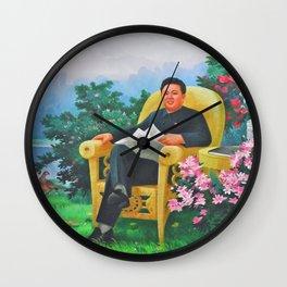 Kim Jong Il North Korean Propaganda Wall Clock