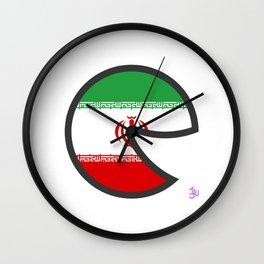 Iran Smile Wall Clock