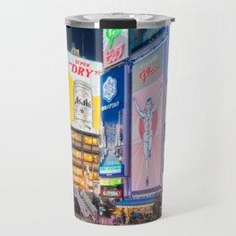 Osaka Travel Mug