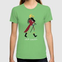 Napoleon Albalad T-shirt