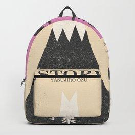 Tokyo Story, Yasujiro Ozu movie, japanese film, Setsuko Hara, 東京物語 Backpack