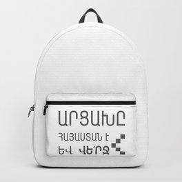 Արցախը Հայաստան է և վերջ #decor #buyart #artprint Backpack