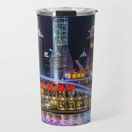 Pudong District Night Scene, Shanghai, China Travel Mug