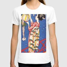 Takehisa Yumeji - Festival Of The Weaver - Digital Remastered Edition T-shirt