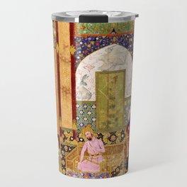 Islam Babur Beg Painting Travel Mug