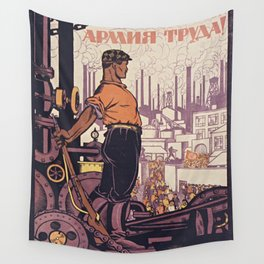 URSS - 1921 Soviet Union - Militia Army Work - Man with Rifle - Communist poster Wall Tapestry