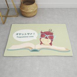 Kagoshima Cool! Rug