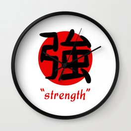 Japanese Word for Strength Kanji Aesthetic Art Wall Clock