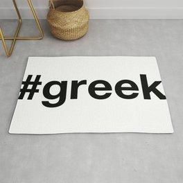 GREEK Hashtag Rug