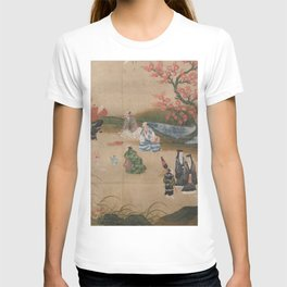 Japanese People's Life V T-shirt