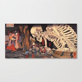 Takiyasha the Witch and the Skeleton Spectre, by Utagawa Kuniyoshi Canvas Print