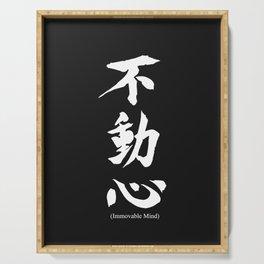 Fudoshin Japanese Kanji Meaning Immovable Mind Serving Tray
