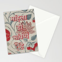 Future is Female 2.0 Stationery Cards