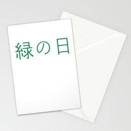 Green Japanese Holiday Midori No Hi Stationery Cards