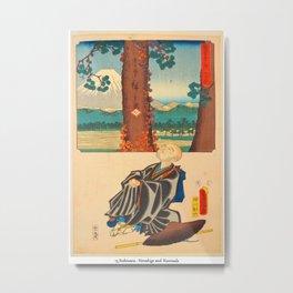 15 Yoshiwara Hiroshige and Kunisada Metal Print